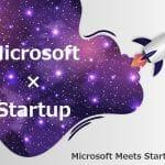 【イベント】Microsoft Meets Startup Vol.4 開催!!